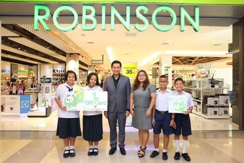 robinson3
