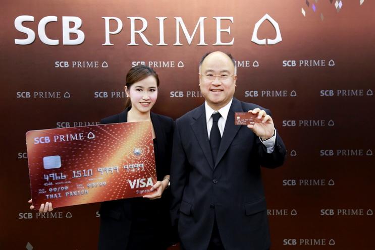 scb-prime