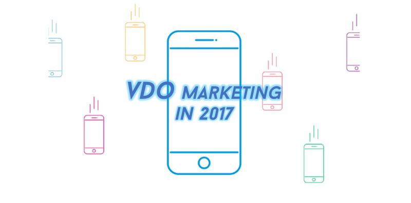 vdo-marketing-info-2017-a