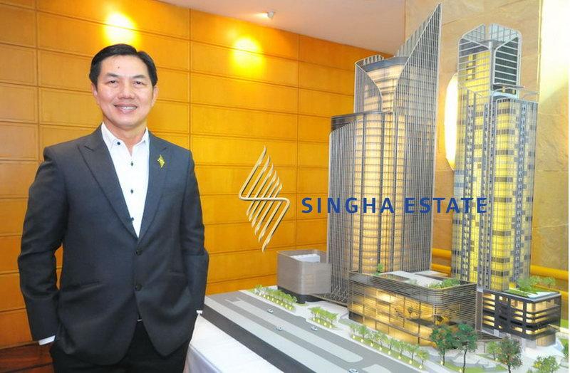 singha-estate-global2