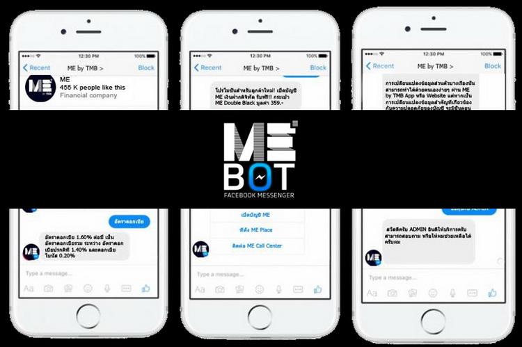 me-tmb-bot-fb-messenger