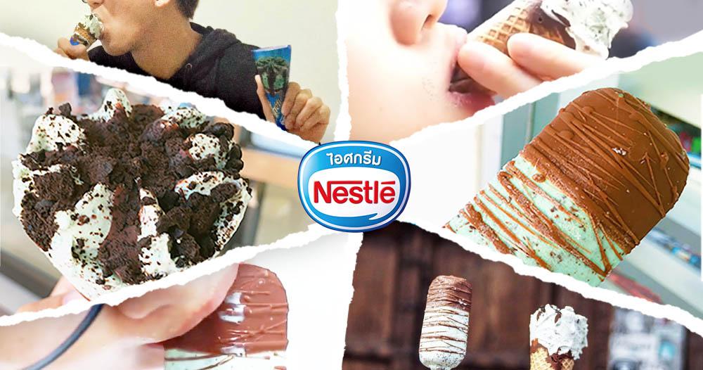 nestle-extreme-mint-choc2